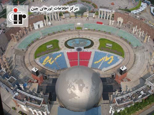 تصویر میدان اصلی پارک جهان در شنزن - چین World Park - محل اجرای جشنهای شبانه